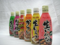 S&B) 香辛料 チューブタイプシリーズ
