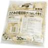 味の素) ささみの竜田揚げ(梅しそ巻き) 30g*30個